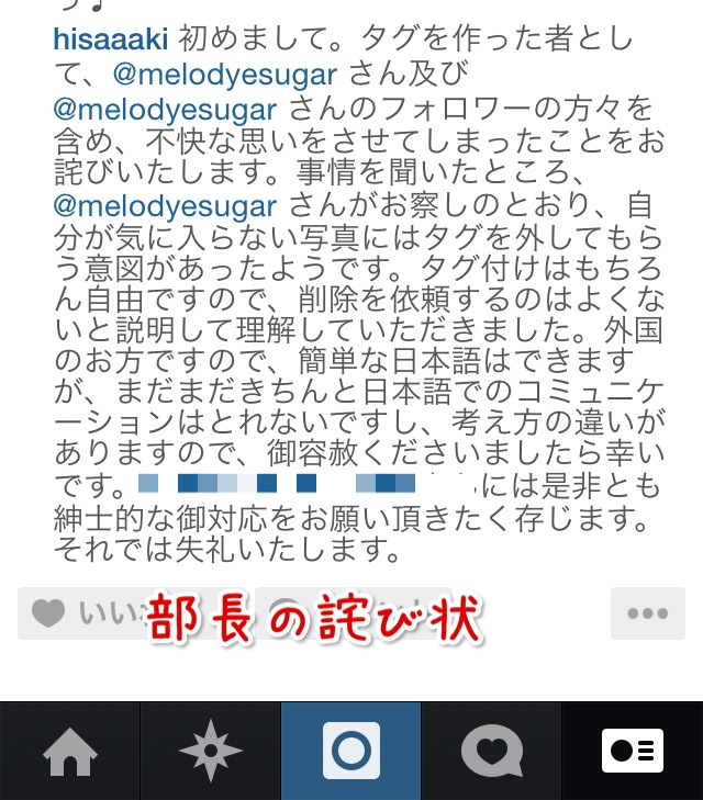 IMG_5350