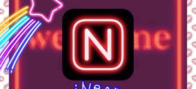 iNeonで80年代カフェバー風