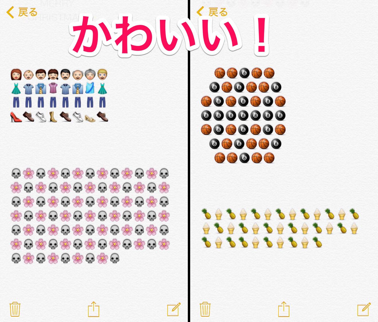 絵文字 コピペ