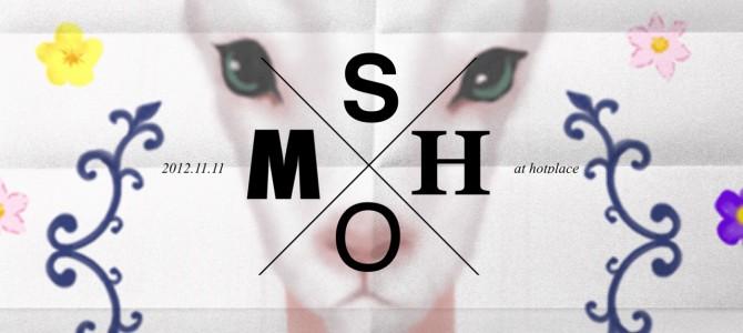 MYDECO (マイデコ)  – おとぎ話の写真たち