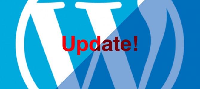 WordPress update 4.3 失敗から復旧へ