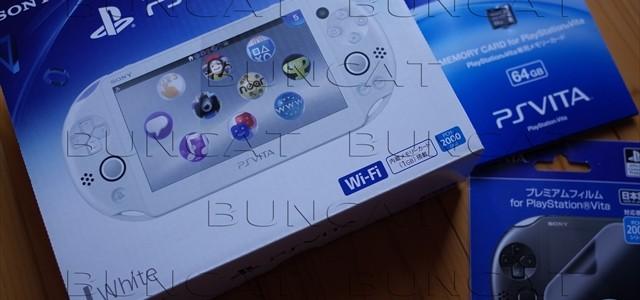 PS Vita 真っ白