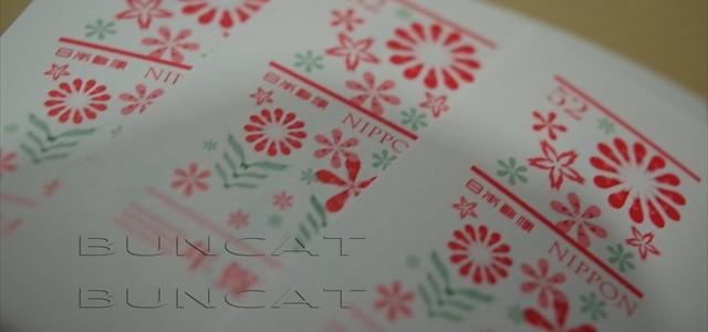 エビの花咲く年賀状と和食ミニチュア切手
