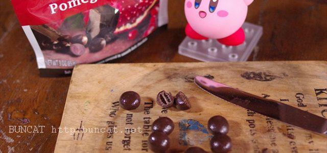 ザクロのチョコレート