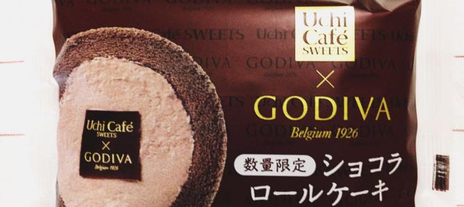 ゴディバのロールケーキ